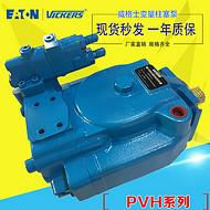 伊顿威格士柱塞泵PVH074L02AA10A250000001AP2AA010A云浮