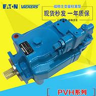 美国原装Vickers油泵PVH074R01AA10A250000001001AB010A许昌