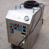 根河市高压蒸汽洗车机品牌供应商