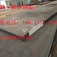 XG08,xg08,锌锅,钢板、舞钢、百科、价格、18613753339