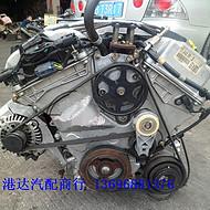 供应 进口 福特 蒙迪欧2.5 长安 福特 2.0 2.5  发动机 引擎