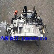 马自达  进口马6 马六 2.0 2.3 马2 马3 1.6 自动变速箱波箱