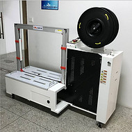 惠州全自动打包机 全自动捆包机 全自动捆扎机 机热熔打包带