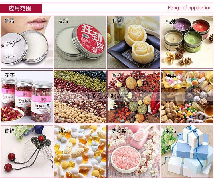 产品详情页yy