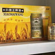 小麦王易拉罐啤酒500ml*12箱装啤酒