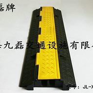 车间地面橡胶行线板_二槽橡胶行线板_保护线缆橡胶行线板