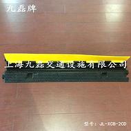 车间地面橡胶铺线板_二槽橡胶铺线板_保护线缆橡胶铺线板
