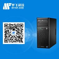 香港服务器托管HKSNXL5520A