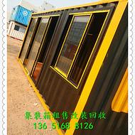上海集装箱销售改装