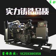 200千瓦上柴凯迅柴油发电机组、福建发电机组厂家、厂家发电机组批发