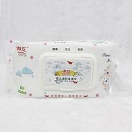 80片装温和柔婴儿湿巾宝宝洁肤护理专用