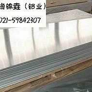 供应6061铝板、规格齐全、可订做可切割