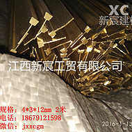 工字型4*3*12mm水磨石铜条黄铜合金分格条 厂家供应金属建材