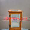 养虫盒、密封性毒管养虫盒、昆虫饲养盒