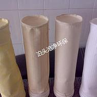 除尘布袋实力生产厂家 沧净环保批发定做同等价格质量更优