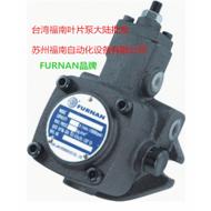 FURNAN台湾福南油压泵