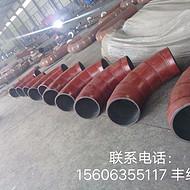 陶瓷耐磨弯头----内蒙集宁厂家直销价格从优 13561215168 丰经理
