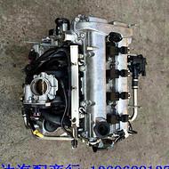 进口安德拉LE5迈锐宝GL8 LAF别克新君威2.0君越2.4 科帕奇发动机