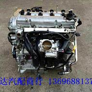 进口安德拉LE5迈锐宝GL8 LAF别克新君威2.0君越2.4 科帕奇 发动机