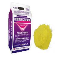 海藻素进口膨果钾生根膨果高抗重茬