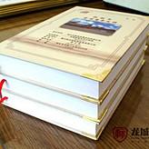 标书制作标书代写预算造价专业公司-龙城标局专业效率实惠