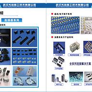 模具光板 连接器 精密五金件 锌合金压铸