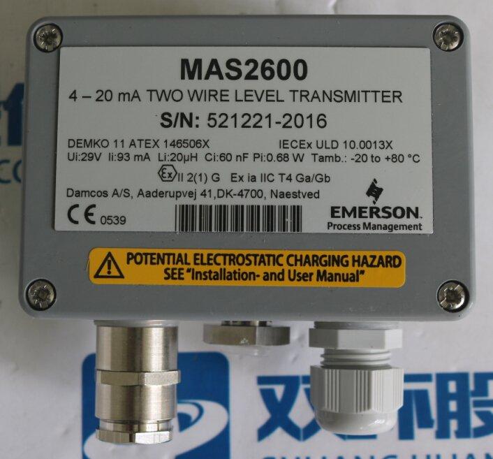 MAS2600-G30-10-1-2P-1