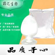 诚信厂家供应γ-氨基丁酸原料采购渠道