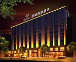 泉州晋江LED亮化工程设计及施工公司 专业亮化制作公司 建筑亮化等