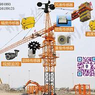 施工工地塔机安全监控设备塔吊黑匣子塔吊防碰撞监控系统安装