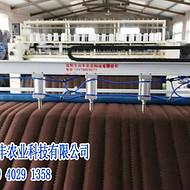 全自动棉被计米切割机-沈阳市润丰农业供应
