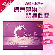 妇科清宫排毒丸厂家专注生产妇科私处产品微商品牌代加工