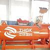 出售有机肥滚筒式造粒机设备中环国科