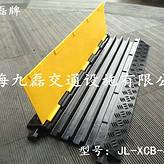 车间地面减速带式线槽板_四槽减速带式线槽板_保护电线电缆减速带式线槽板