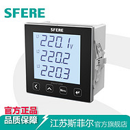 多功能电力仪表Sfere720A江苏斯菲尔厂家直销