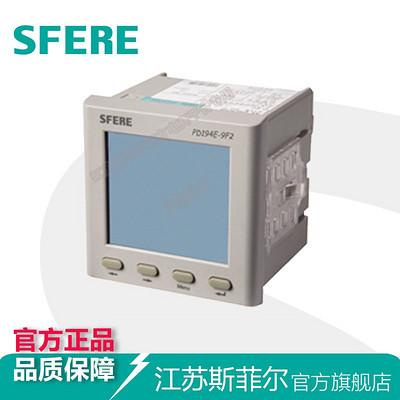 PD194E-9F2单相LCD复费率多功能电表斯菲尔电气厂家直销