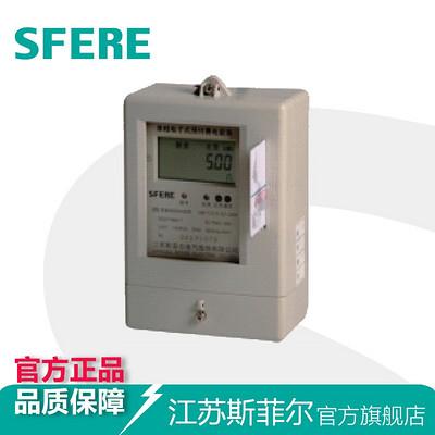 DDSY1945单相电子式预付费电度表江苏斯菲尔厂家直销