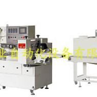 专业可靠-青岛丰业牌方便火锅包装机