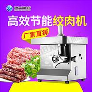 小型台式不锈钢绞肉机 多功能绞肉机厂家直销 新款自动带灌肠绞肉机