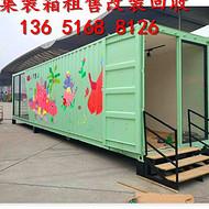 上海钵满集装箱销售有限公司