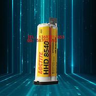 原装正品 乐泰HHD8540双组份环氧树脂胶水通用型结构胶胶水