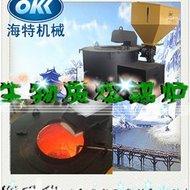 生物质颗粒熔锡炉 熔铝炉 海特机械 HL-300熔炼炉