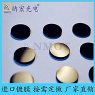 HWB760屏蔽可见光黑玻璃片红外镜头镜片