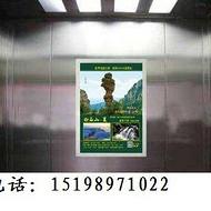 昆明电梯广告/昆明楼宇电梯广告/昆明电梯框架广告