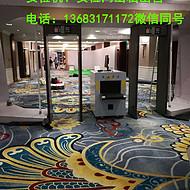 北京安检门出租价格低
