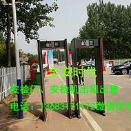 北京安检机出租价格低