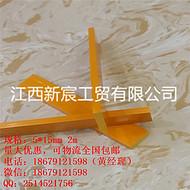 磨石子分隔仿铜塑料条平板型5*15mm水磨石地面镶嵌大理石铜条高韧性不易断