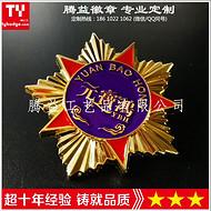 北京徽章纪念章胸牌襟章专业定制来图制作