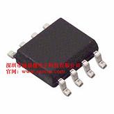 现货太阳能灯串驱动IC芯片,多种闪烁模式-深圳市丽晶微电子