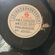 南通哪里有卖Q345D低合金卷现货,耐低温低合金卷Q345D